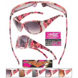 Pink Camouflage Sunglasses - 56318cm